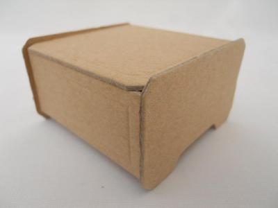 Caja Carton Souvenir Cuadrada 7x7x4