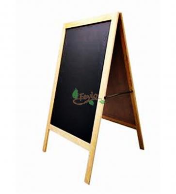 Pizarra Libro Verde /negra 1.20x60