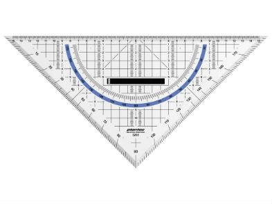 Multiuso Grande C/manigueta 325 Mm