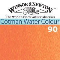 Cwc 8 Ml  Naranja De Cadmio  090