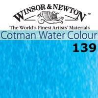 Cwc 8 Ml  Azul Ceruleo 139