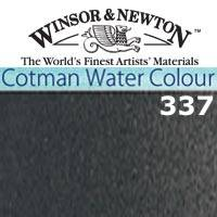Cwc 8 Ml  Negro De Humo 337
