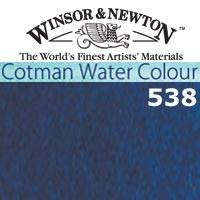 Cwc 8 Ml  Azul De Prusia  538